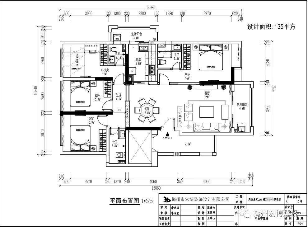 奧園星匯平面布置圖.jpg
