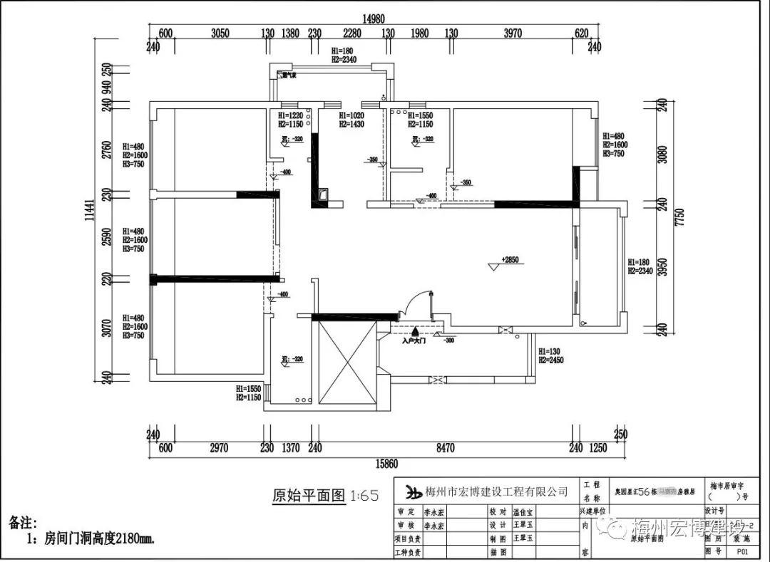 奧園星匯原始平面圖.jpg