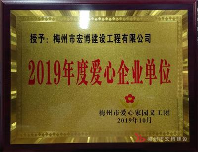 2019榮譽_20200327151443.jpg